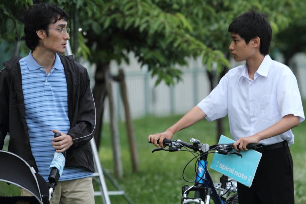 Maruyama, the middle schooler: Il selvaggio mondo della fantasia