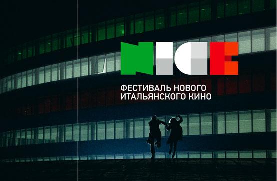 NICE: L'Italia in Russia con Valeria Golino