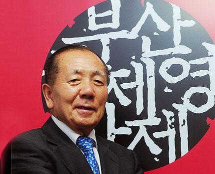 Far East Festival, 15 anni e si festeggia ancora